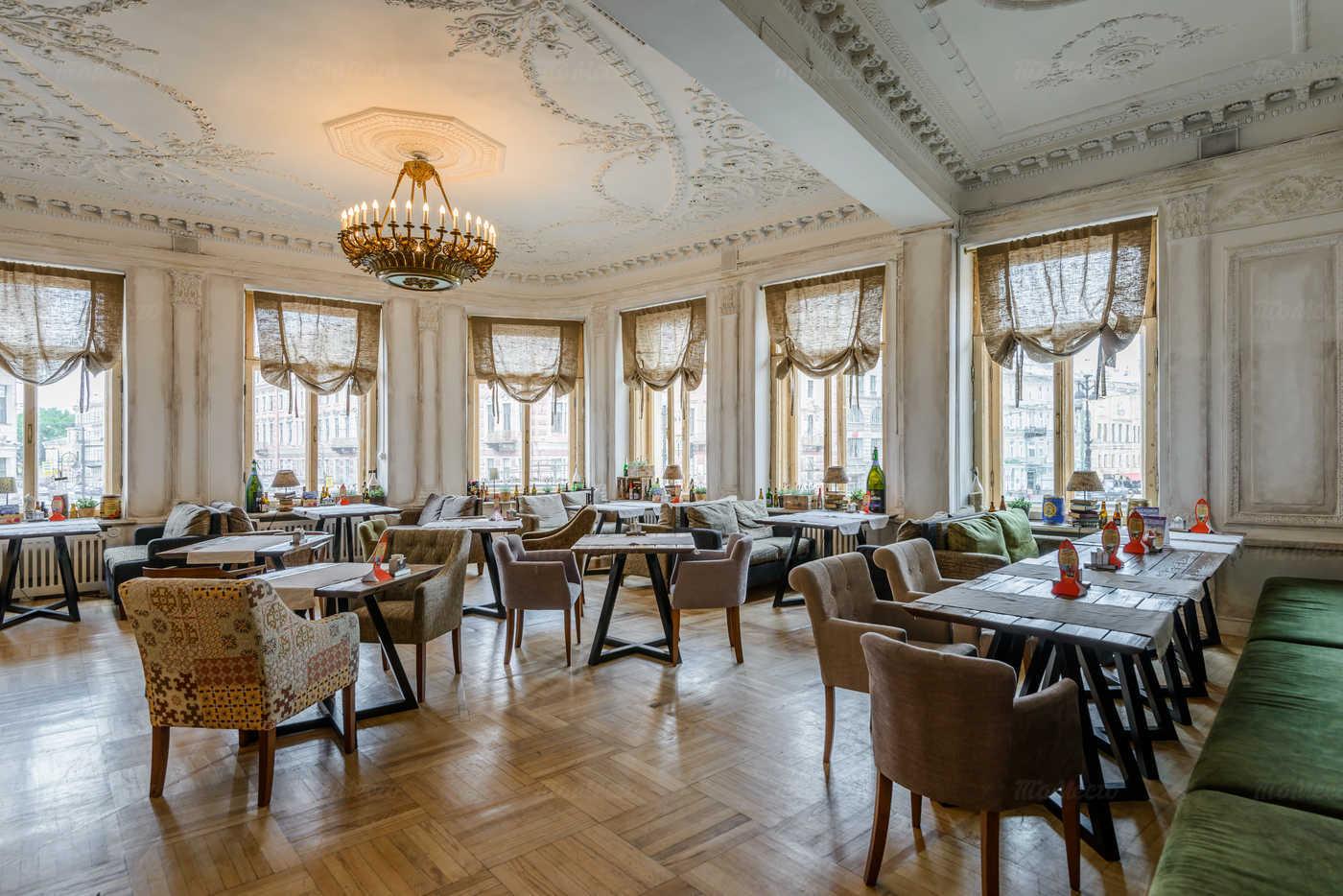 Ресторан Шато Винтаж (Chateau Vintage) на Невском проспекте