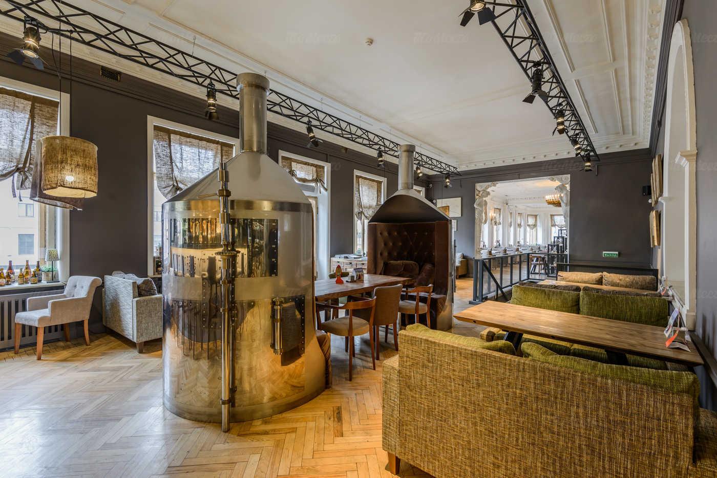 Ресторан Шато Винтаж (Chateau Vintage) на Невском проспекте фото 5