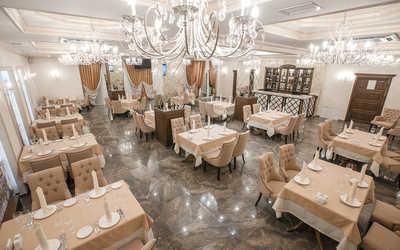 Банкетный зал ресторана Кристал (Ресторанно-Гостиничный комплекс CRYSTAL) на улице Российской фото 1