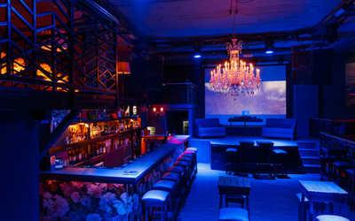 """Банкетный зал ночного клуба Рест&Бар """"Счастье"""" (Счастье) на Красноармейской улице фото 1"""