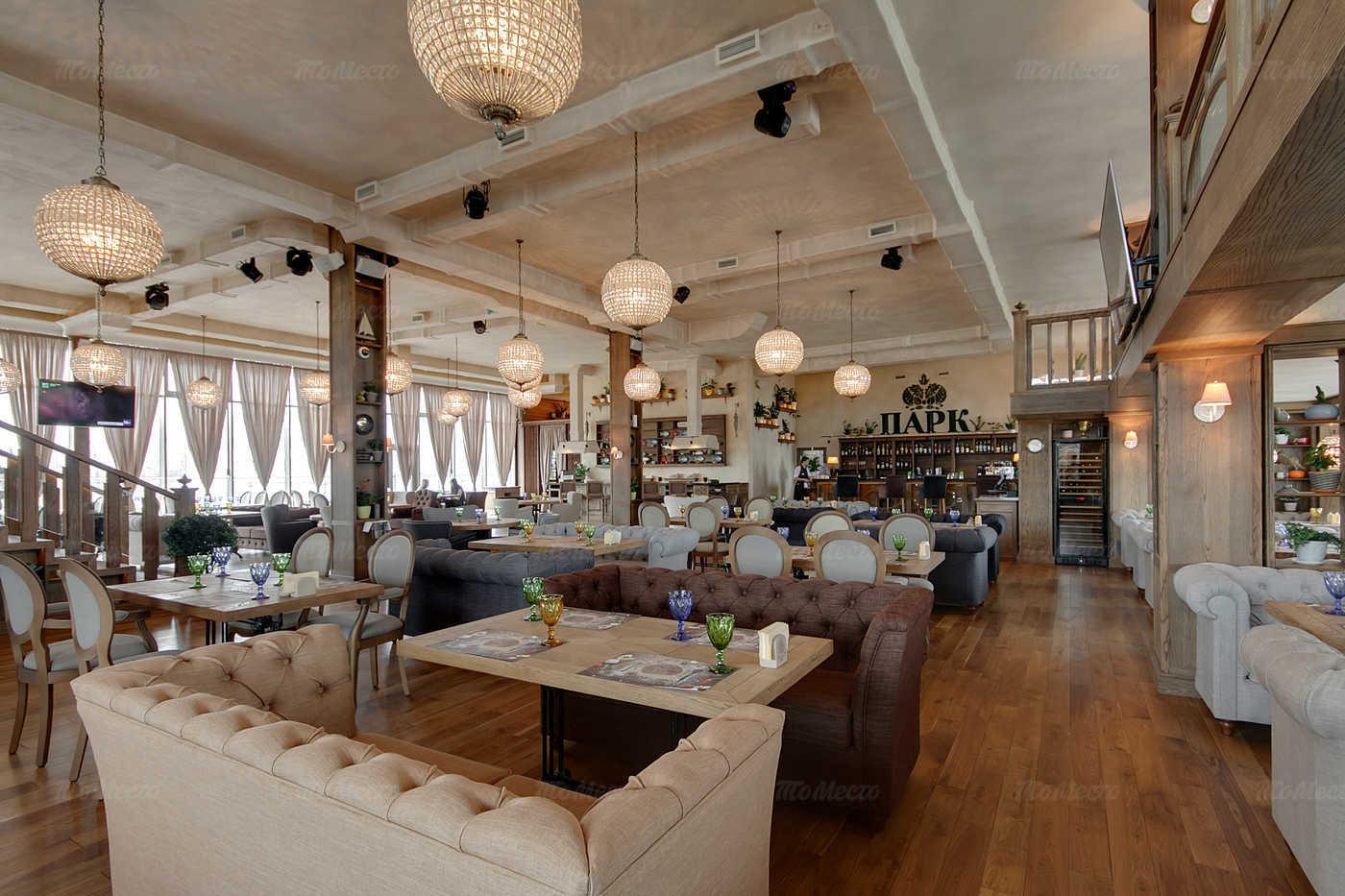Ресторан Парк на Пискаревском фото 10