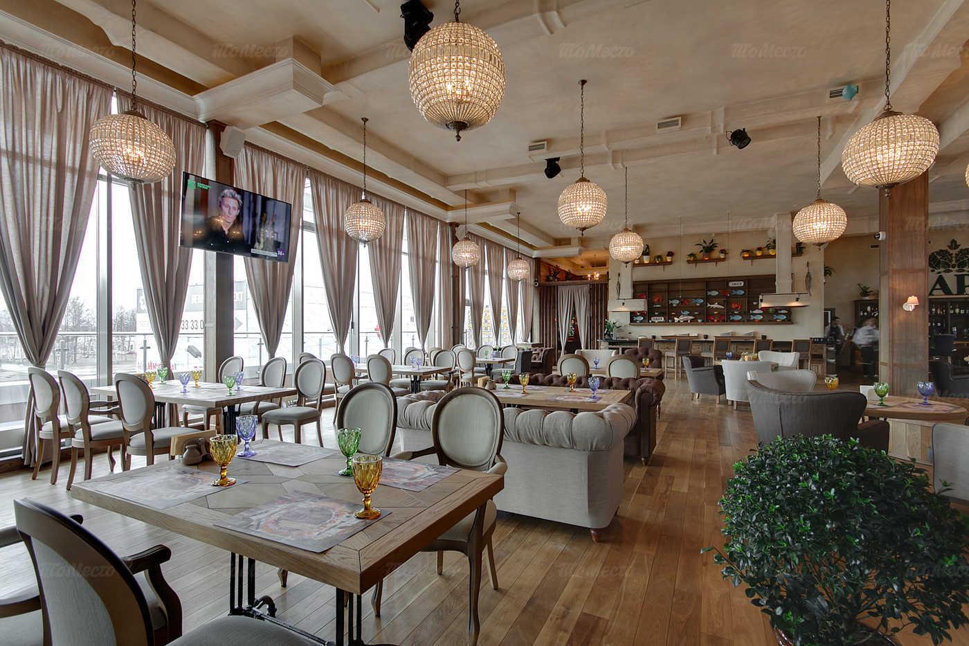Ресторан Парк на Пискаревском фото 20