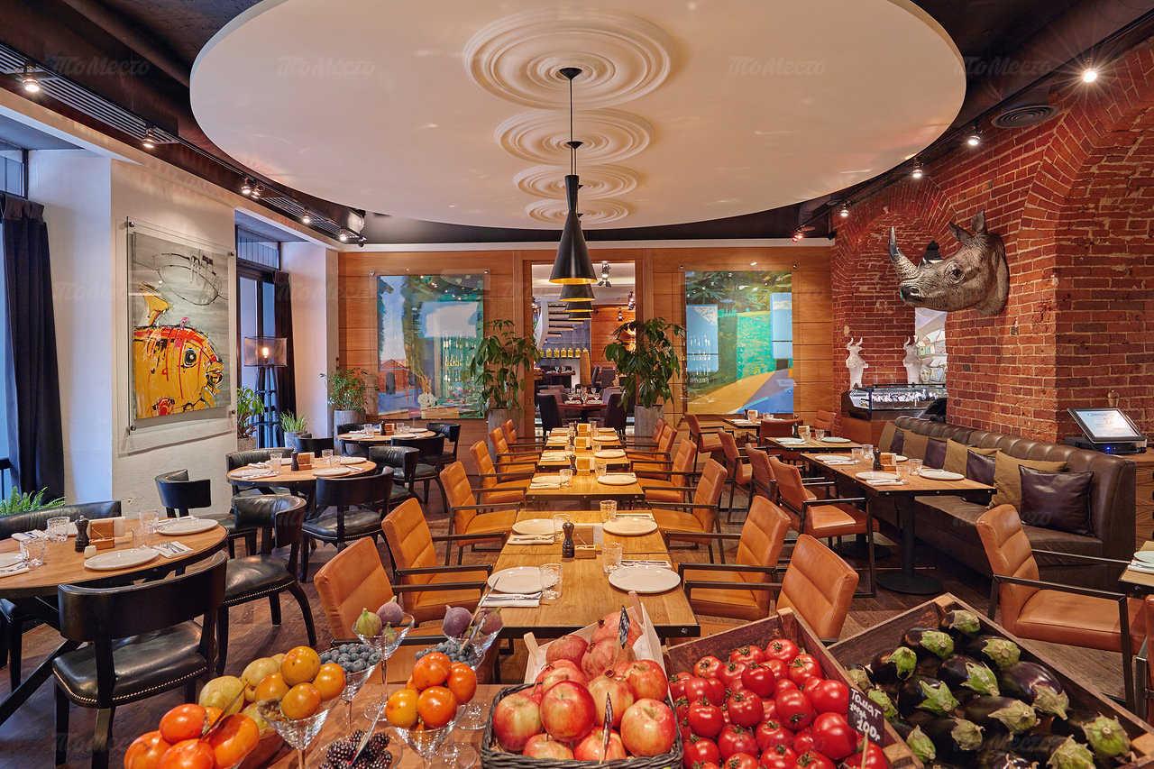 Ресторан Бок на Петровских Линиях фото 4