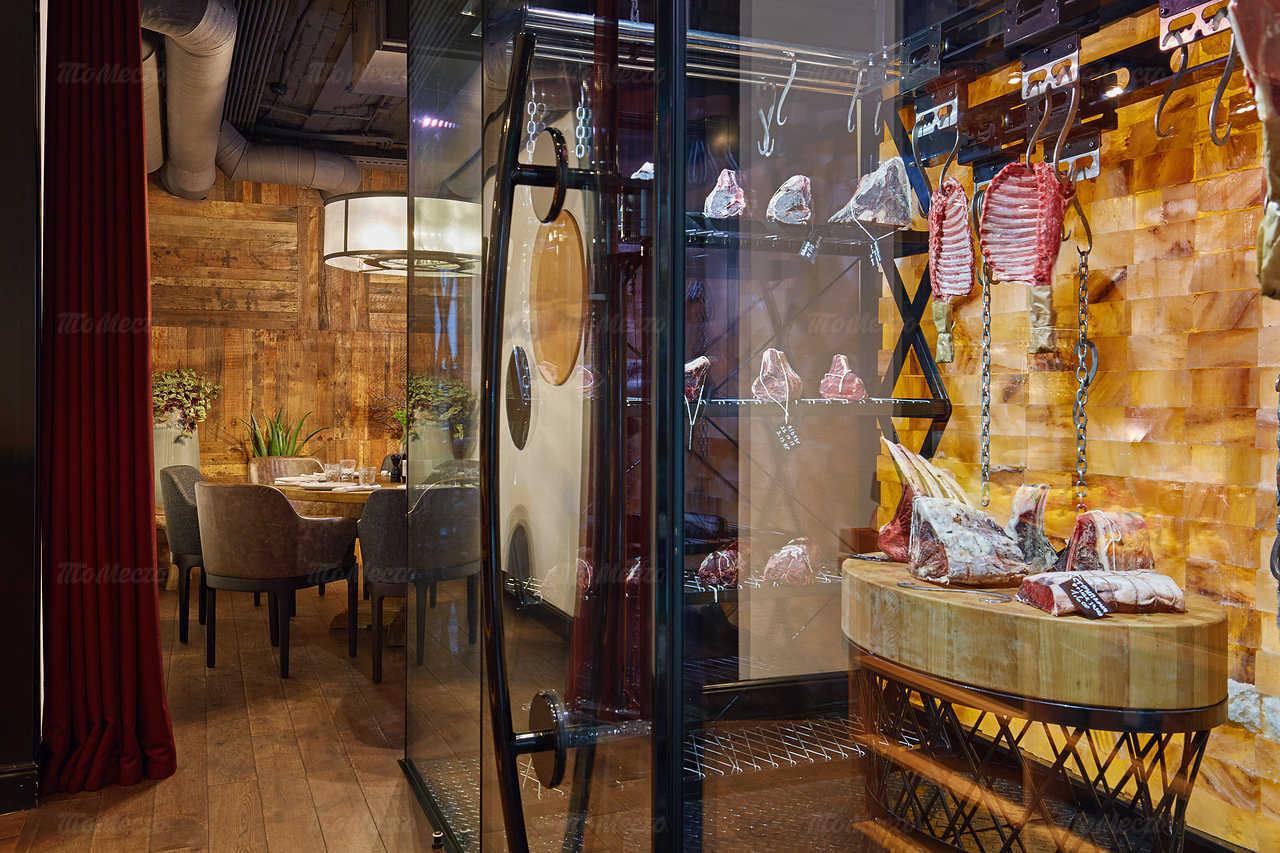 Ресторан Бок на Петровских Линиях фото 7