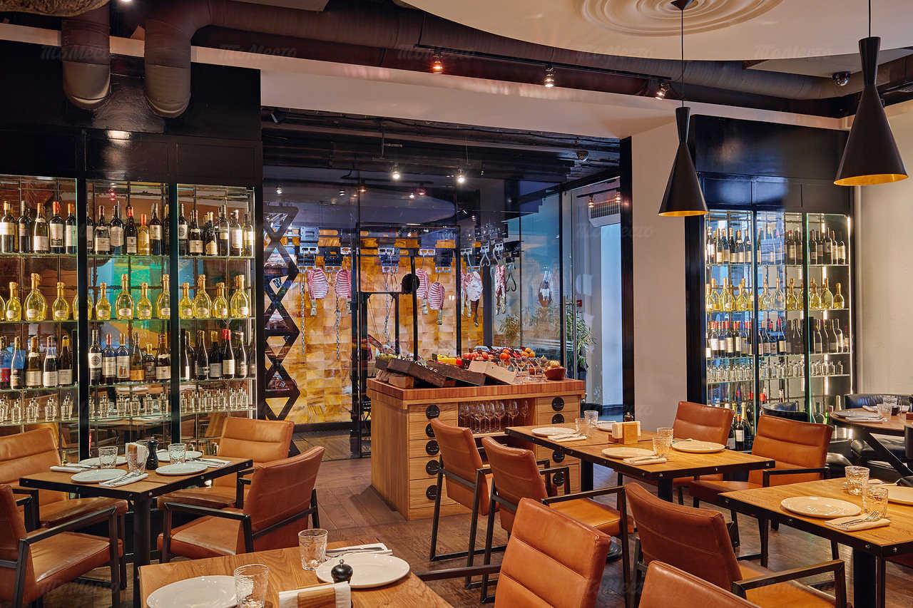 Ресторан Бок на Петровских Линиях фото 6
