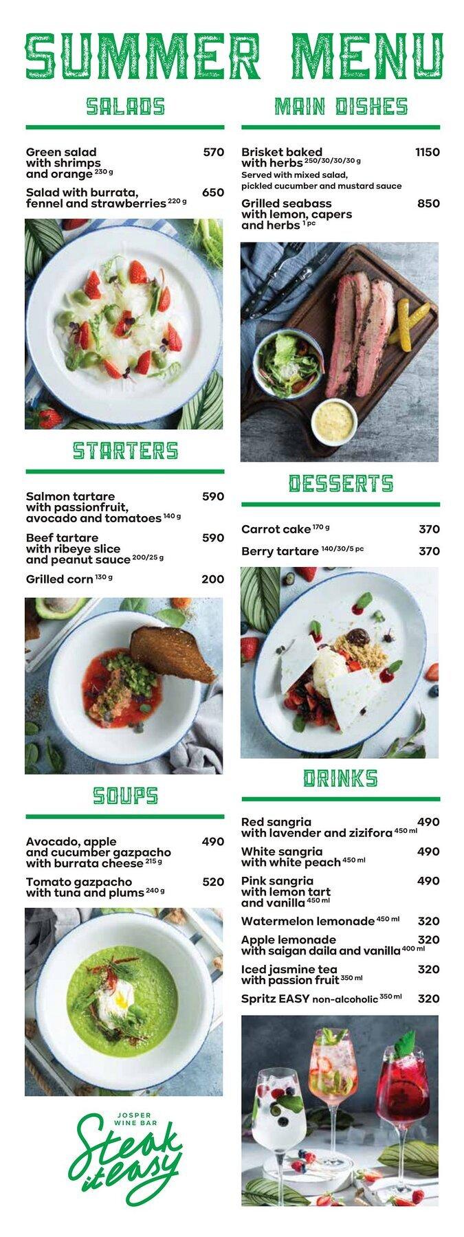 Меню ресторана Steak It Easy на Новом Арбате улица фото 6