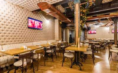 Банкетный зал ресторана Арбат 13 (Караоке - Джаз - Клуб) на Арбате фото 3