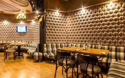 Банкетный зал ресторана Арбат 13 (Караоке - Джаз - Клуб) на Арбате фото 1