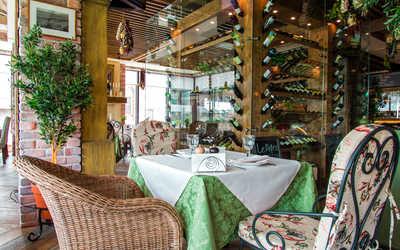 Банкеты ресторана Вилла Паста (Villa della pasta) на Новом Арбате улица фото 2