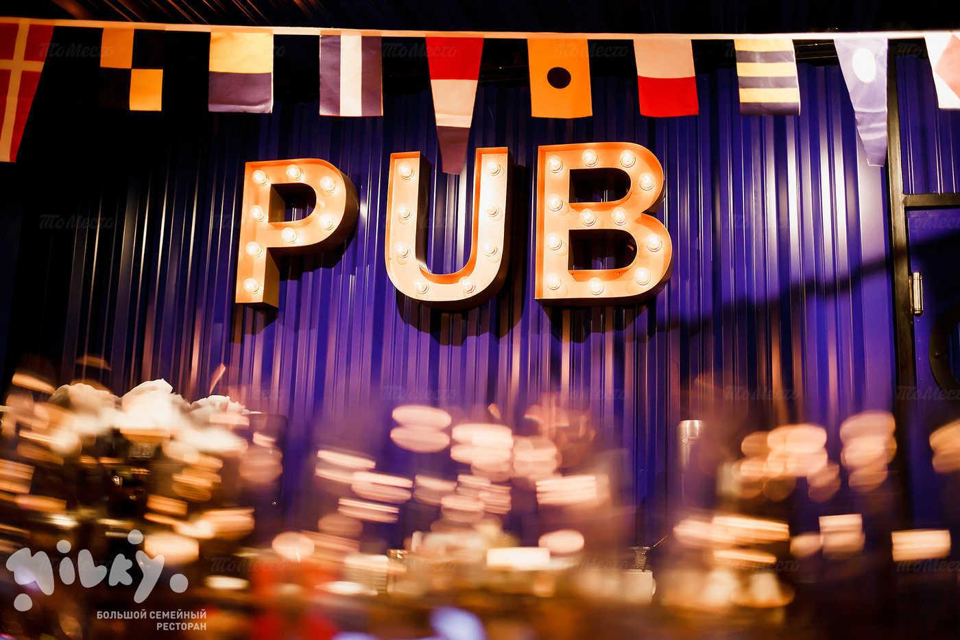 Банкеты ресторана Милки (Milky) на Красносельском шоссе фото 12