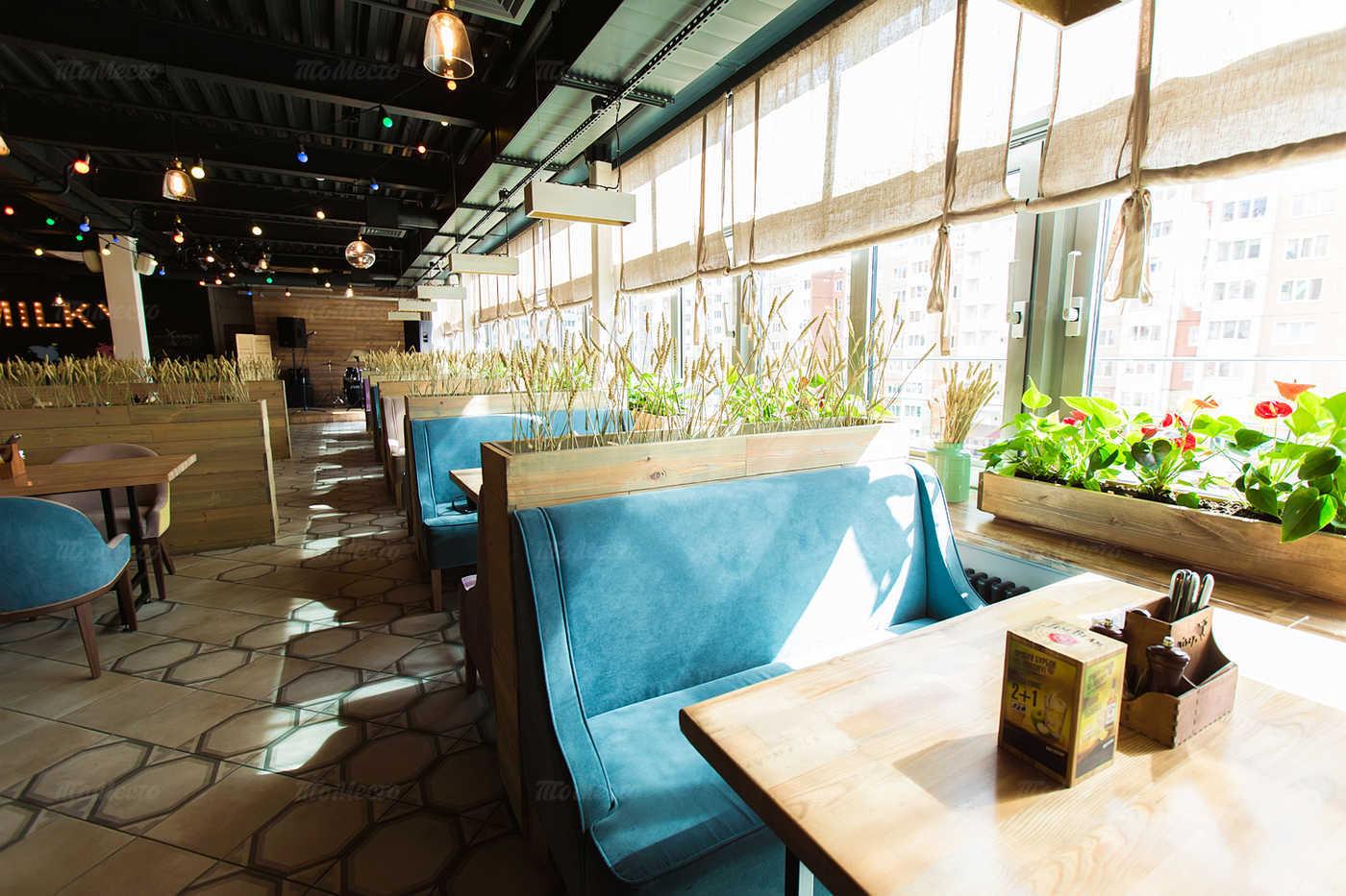 Банкеты ресторана Милки (Milky) на Красносельском шоссе фото 7