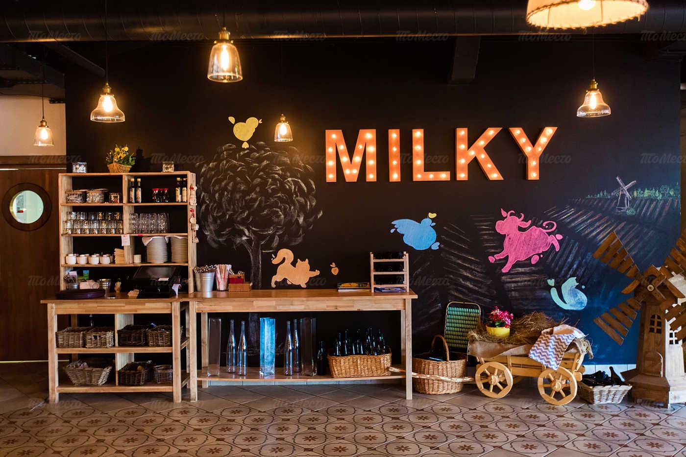 Банкеты ресторана Милки (Milky) на Красносельском шоссе фото 5