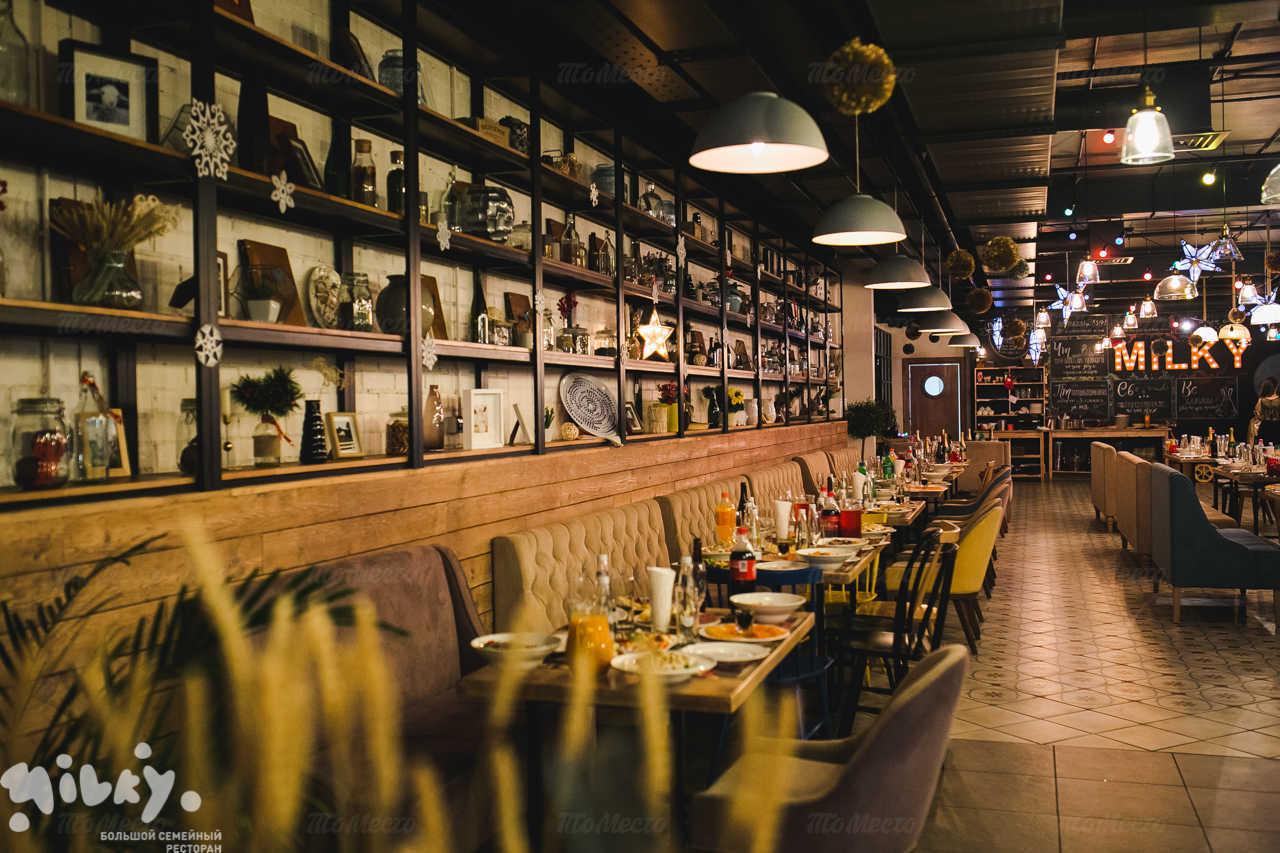 Банкеты ресторана Милки (Milky) на Красносельском шоссе фото 14