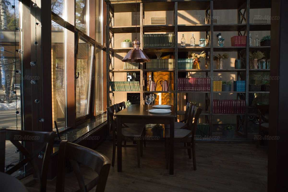 Ресторан Ель на Приморском шоссе фото 5
