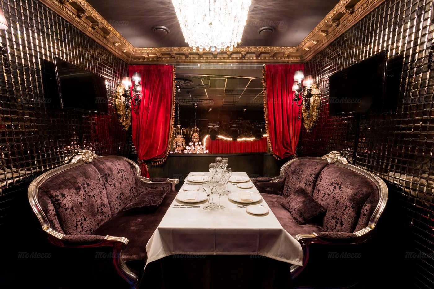 Караоке клуб Сопрано на Невском проспекте фото 4
