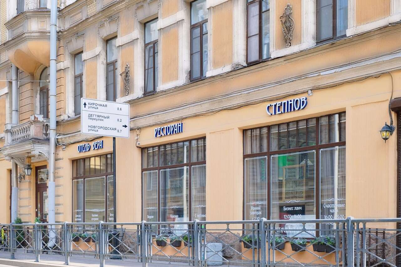 Ресторан Степнов на Суворовском проспекте фото 7