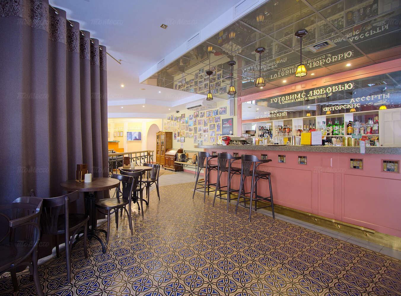Ресторан Степнов на Суворовском проспекте фото 6