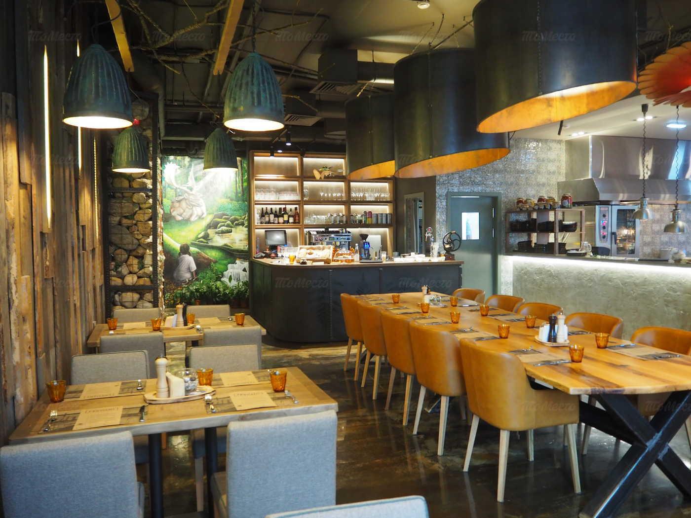 Ресторан Провиант (Proviant) на улице Академика Павлова фото 3