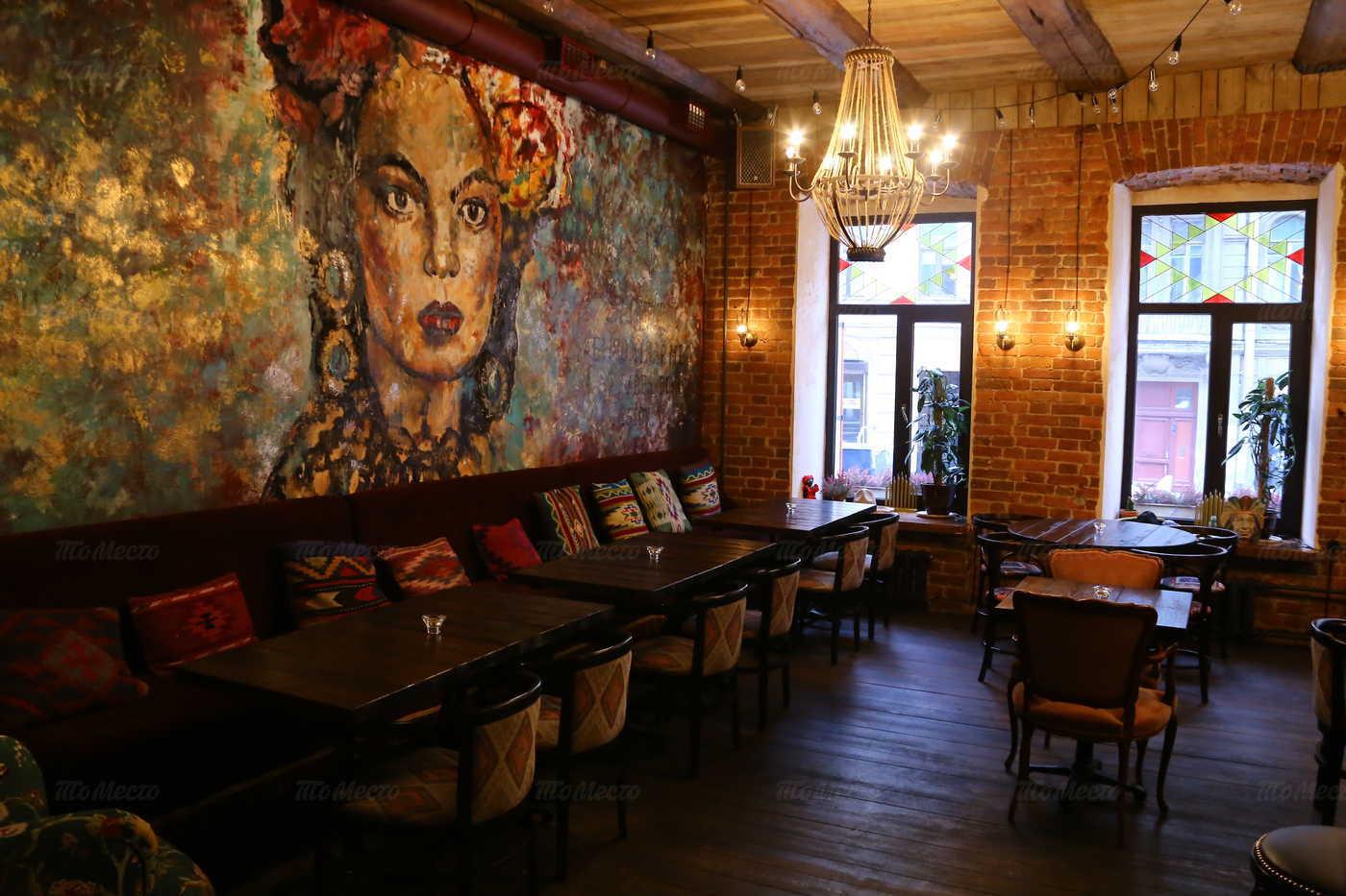 Ресторан Мапуче (Mapuche) на улице Некрасова фото 3