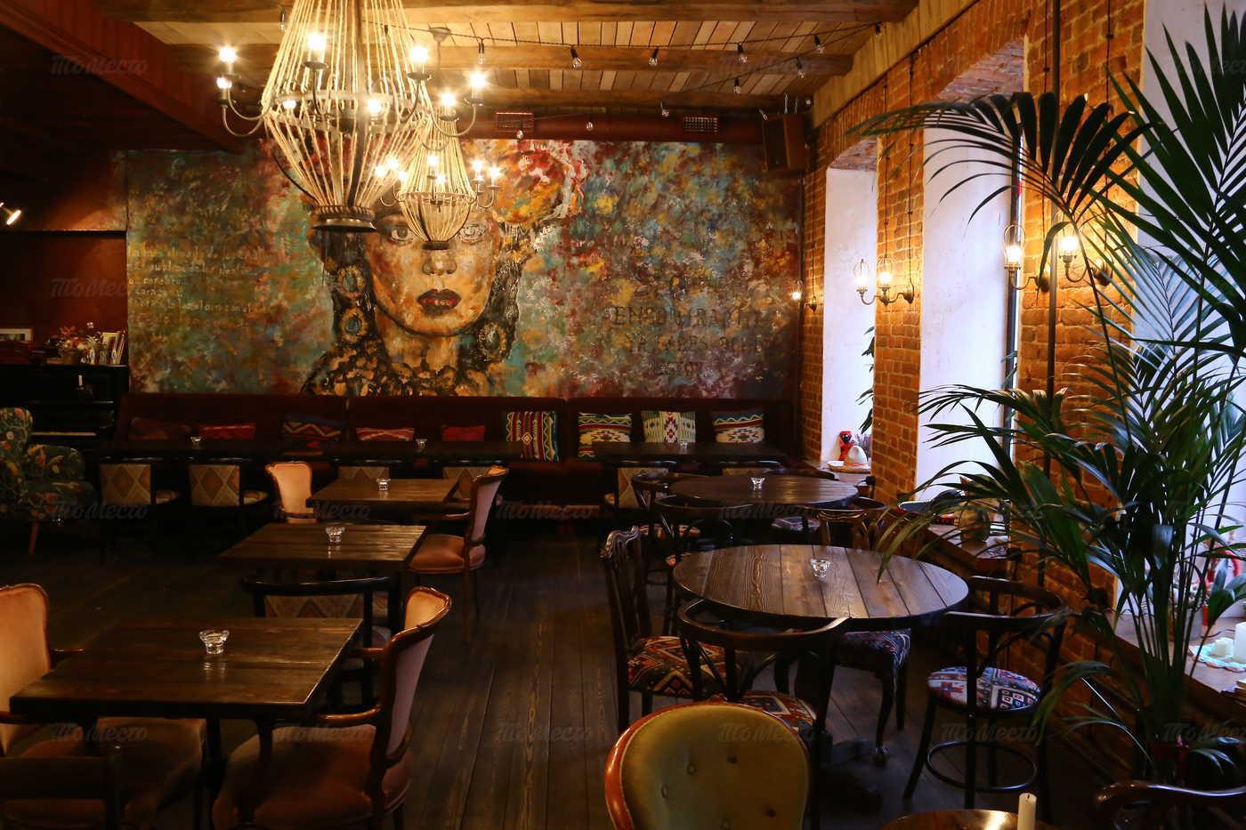 Ресторан Мапуче (Mapuche) на улице Некрасова