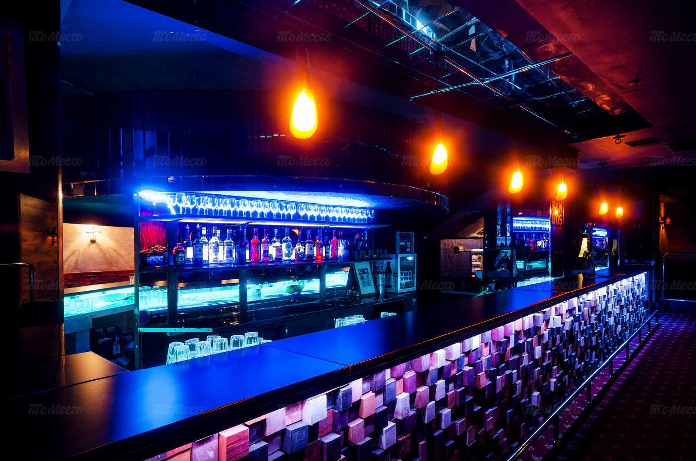 Ночной клуб в москве проспект мира ночной клуб челябинск рокси