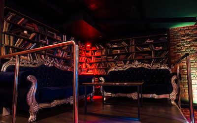 Банкетный зал ночного клуба Bandos (Бандос) на Олимпийском проспекте фото 1