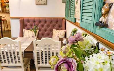 Банкетный зал ресторана Бонжур, Прованс! на Профсоюзной улице фото 1