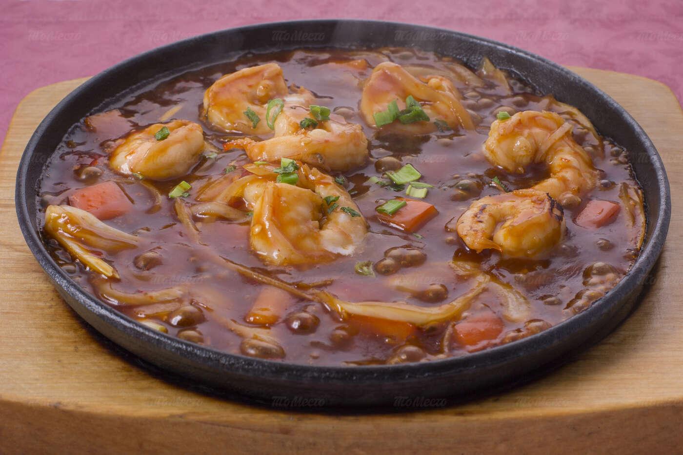 Меню ресторана Джимми Ли (Jimmy Li) на проспекте Мира фото 16