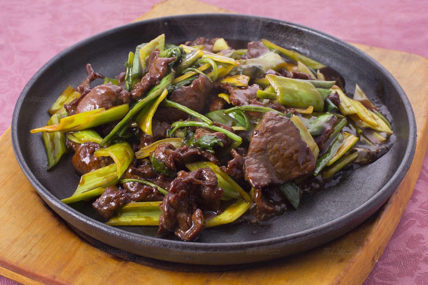 Меню ресторана Джимми Ли (Jimmy Li) на проспекте Мира фото 18