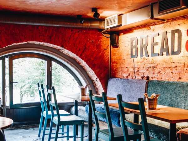 Bread & Meat (Хлеб и Мясо)