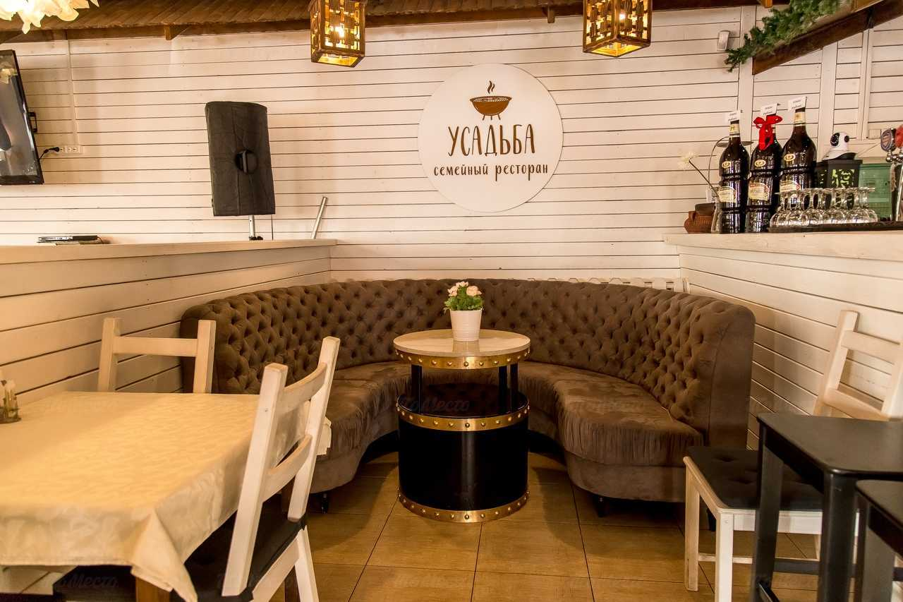Ресторан Усадьба на Пискарёвском проспекте