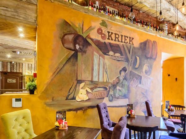 Брассерия Крик (Brasserie Kriek)