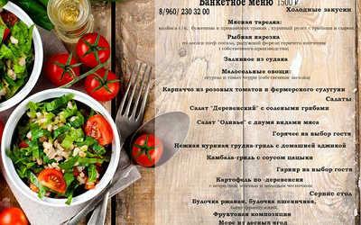 Банкетный зал ресторана Дубровъ на Выборгском шоссе фото 3