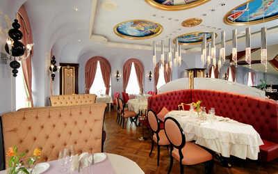 Банкетный зал ресторана Ле Гранд (Le Grand) на улице Розы Люксембург фото 2