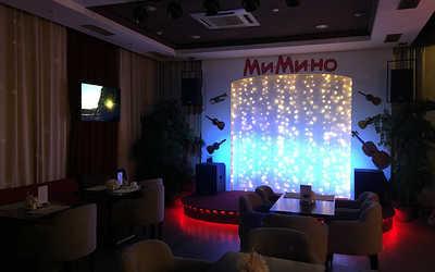 Банкетный зал кафе МиМино на улице Героя Смирнова фото 2