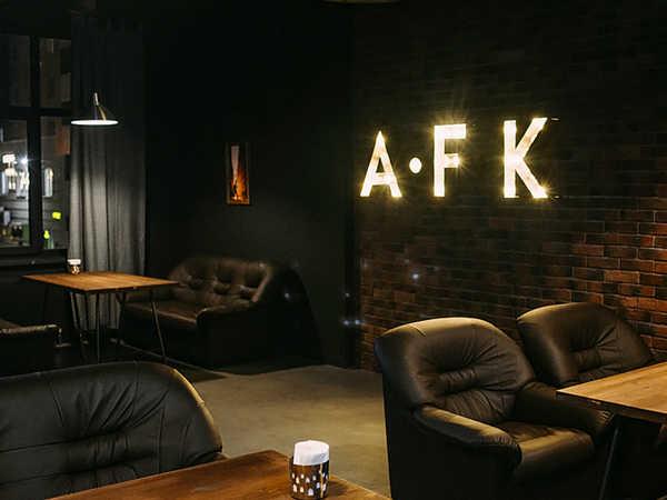 AFK Premium Lounge Bar (АФК Премиум Лаунж Бар)