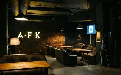 Банкетный зал бара AFK Premium Lounge Bar (АФК Премиум Лоунж Бар) на улице Есенина фото 3