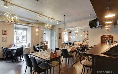 Банкетный зал стейк-хауса Grill Bar ReshOtka на Марата фото 2