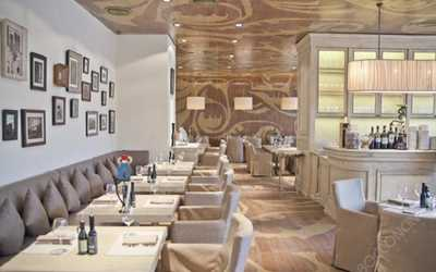 Банкетный зал ресторана Bocconcino на Ленинском проспекте фото 1