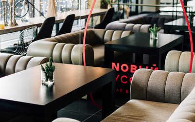 Банкетный зал ресторана Новый Русский bar & kitchen на Луначарского фото 2