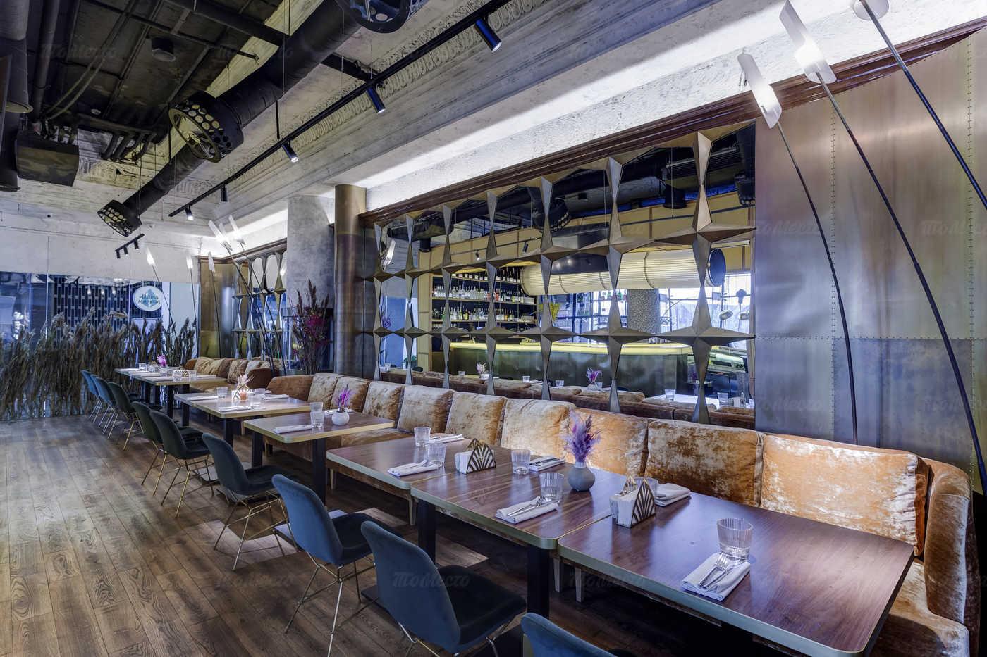 Ресторан Гранд Урюк Berezka (бывш. Березка City) На Пресненской набережной фото 4