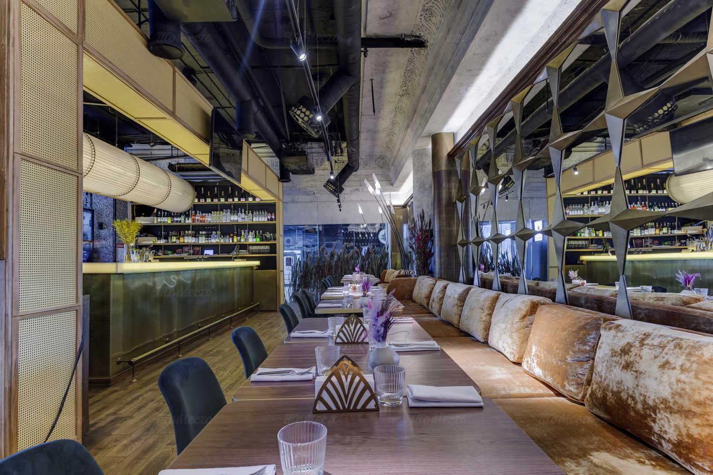 Ресторан Гранд Урюк Berezka (бывш. Березка City) На Пресненской набережной фото 3