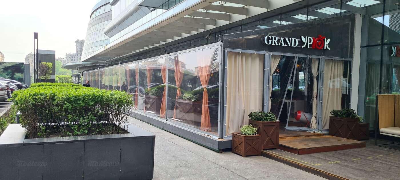 Ресторан Гранд Урюк Berezka (бывш. Березка City) На Пресненской набережной фото 16