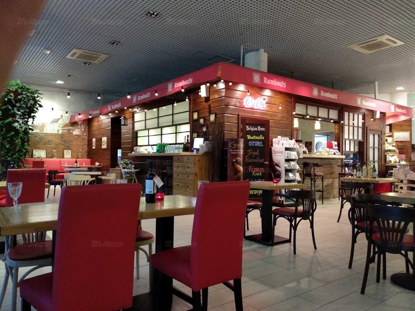 Кафе Rombouts (Ромбаутс) на Ходынском бульваре фото 4