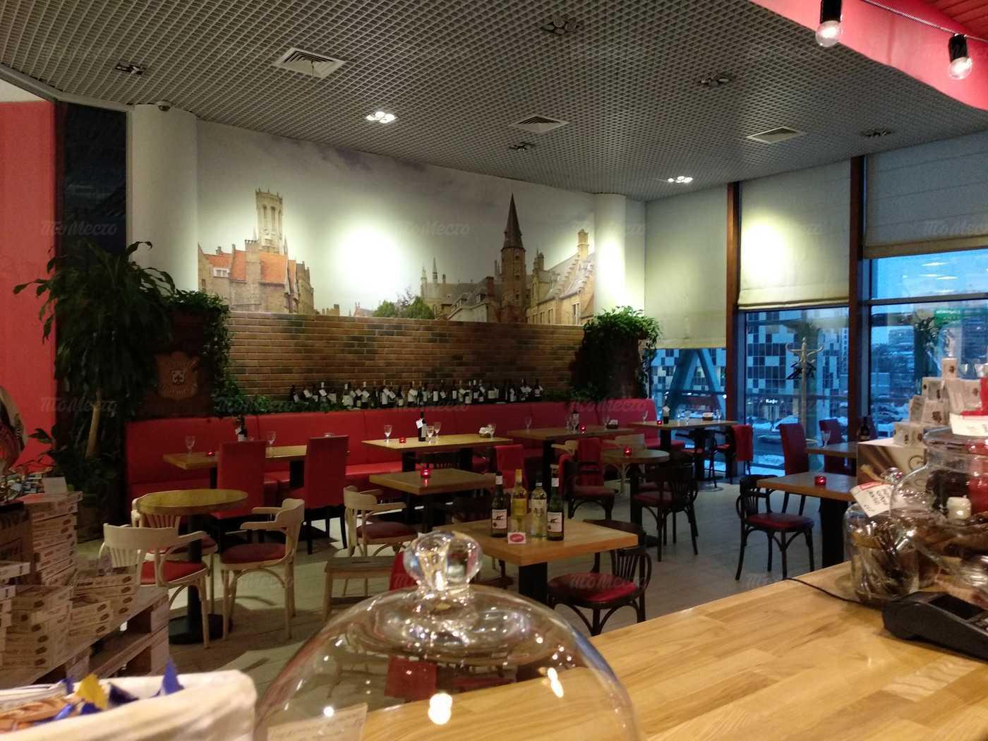 Кафе Rombouts (Ромбаутс) на Ходынском бульваре фото 3