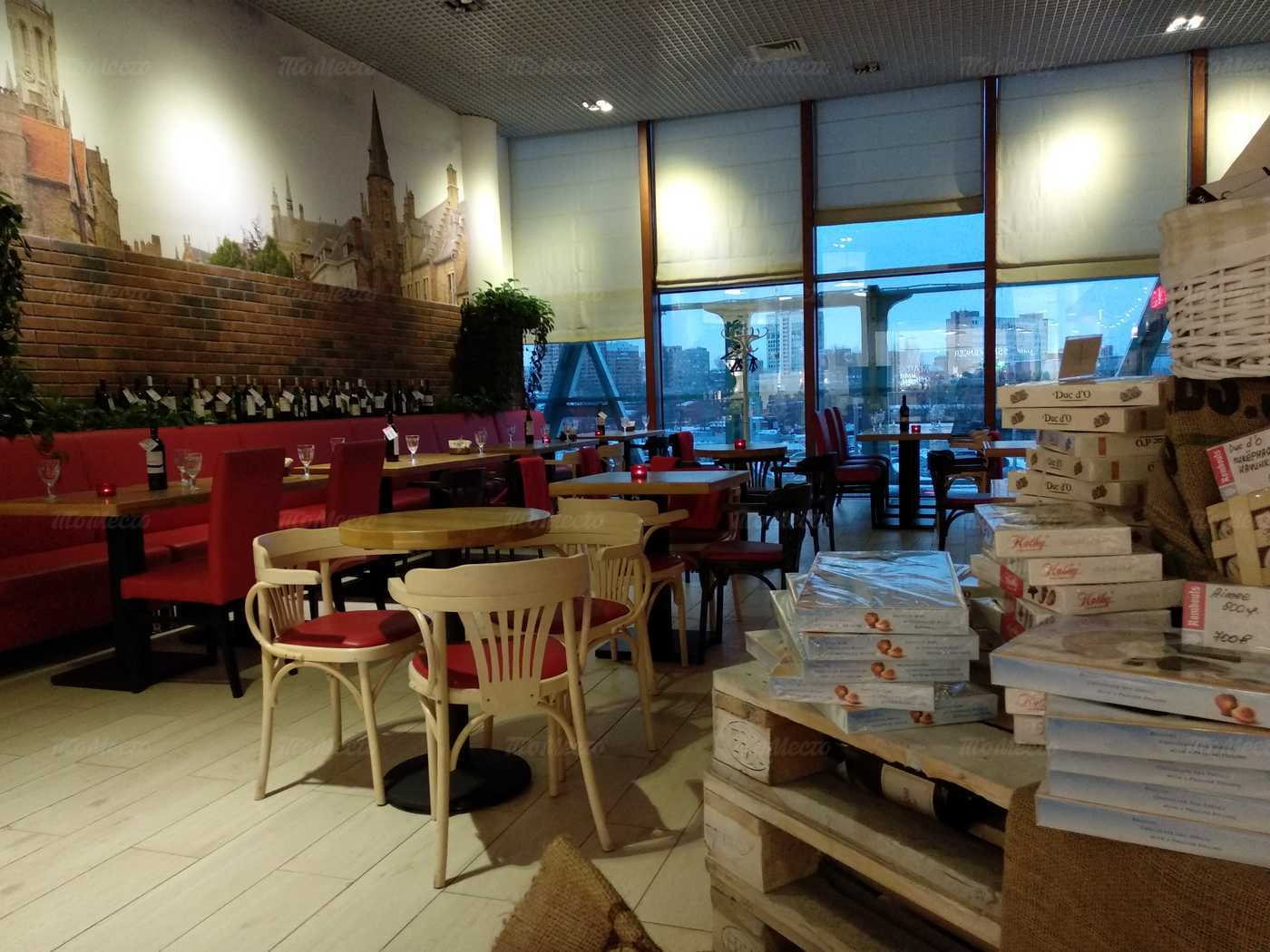 Кафе Rombouts (Ромбаутс) на Ходынском бульваре фото 7