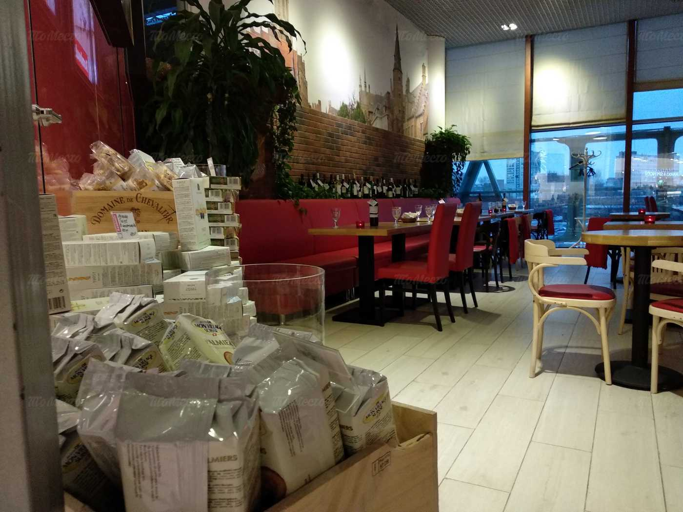 Кафе Rombouts (Ромбаутс) на Ходынском бульваре фото 6