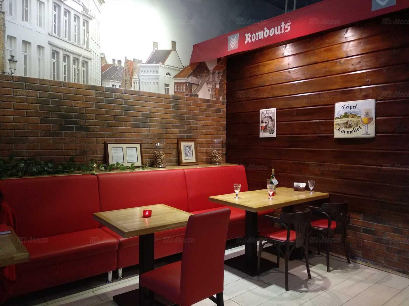 Кафе Rombouts (Ромбаутс) на Ходынском бульваре фото 10