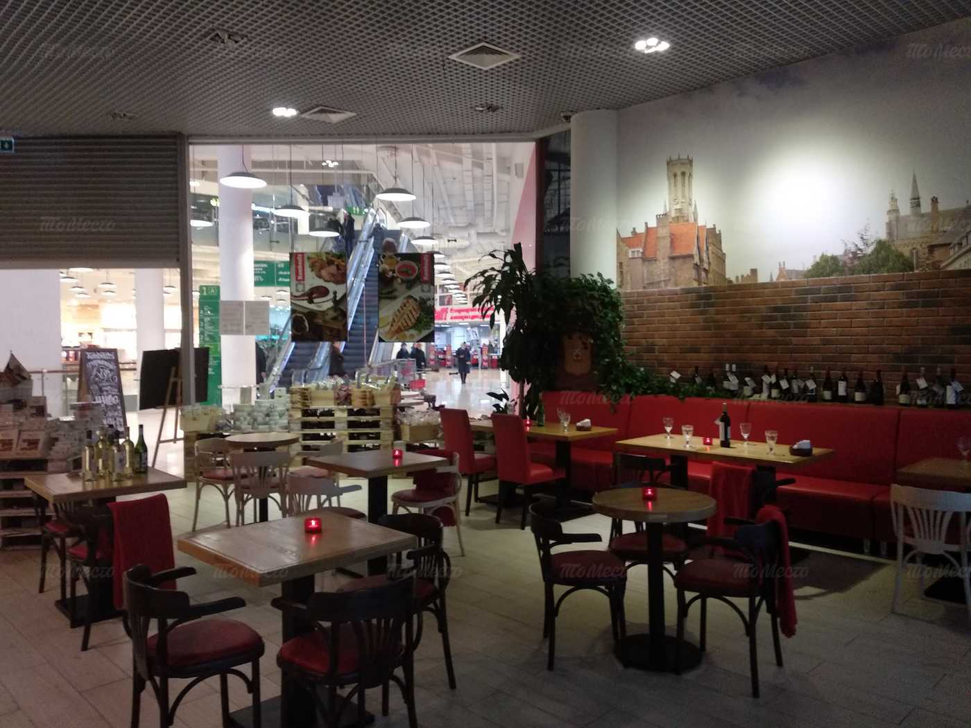 Кафе Rombouts (Ромбаутс) на Ходынском бульваре фото 8