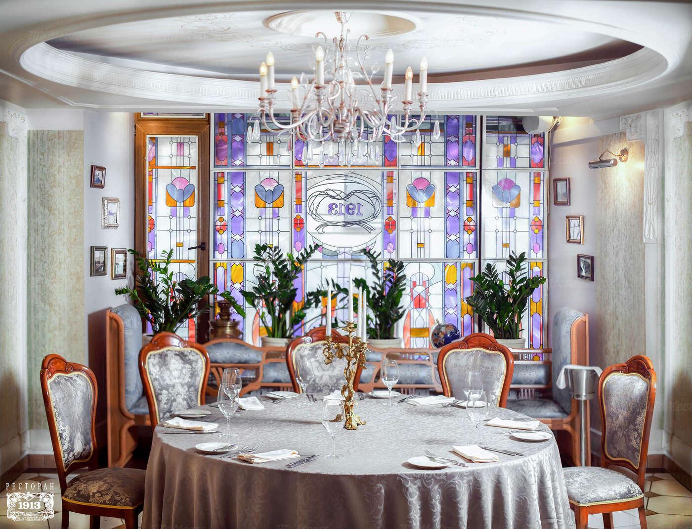 Ресторан 1913 год на Вознесенском проспекте фото 6